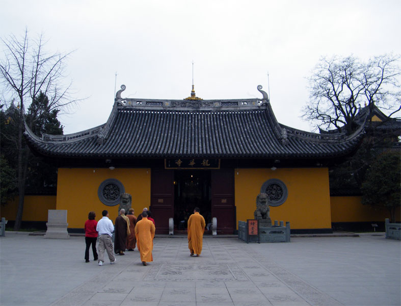 Long-Hua-Si