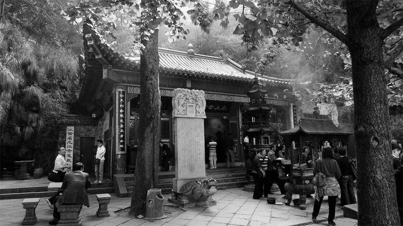 Lushan5