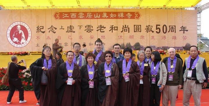 Delegation at Zhenru Si