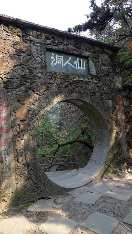 Lushan3