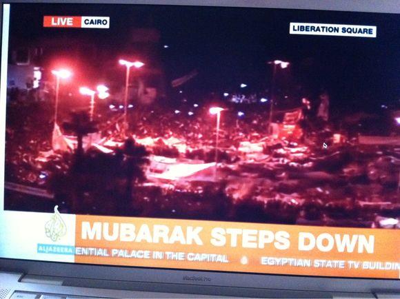Egyptian President Steps Down