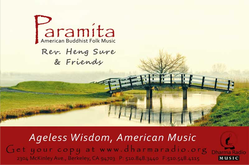 Postcard-Paramita