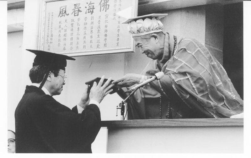 Wesley Gets Diploma From Shifu