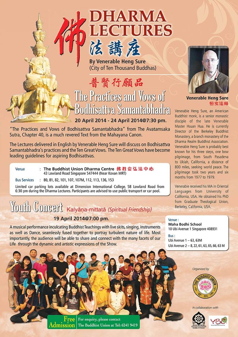 Singapore-Lectures-2014-Poster