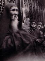 Xulao_hezhang